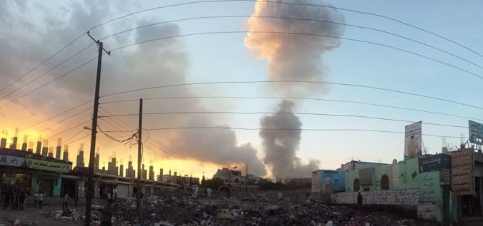 Air Strike Yemen